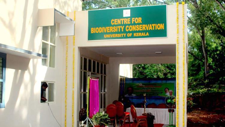 Kerala University Digital Garden BleedGreen
